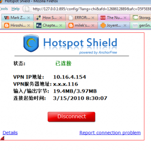 用 HotSpot Shield Free VPN Server 绕过 GWF